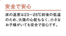 アセット 705_2x.png