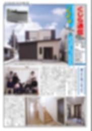 くじら87号_ページ_1.jpg