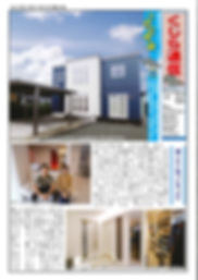 くじら84号_ページ_1.jpg