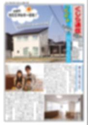 くじら81号_ページ_1.jpg