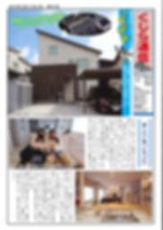 くじら93号_ページ_1.jpg