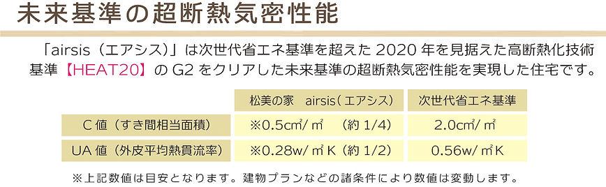 アセット 4_2x-100.jpg