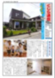 くじら83号_ページ_1.jpg