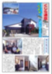くじら88号_ページ_1.jpg