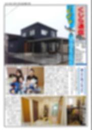 くじら85号_ページ_1.jpg