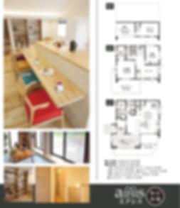 アセット 1_2x-100.jpg