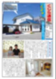 くじら89号_ページ_1.jpg