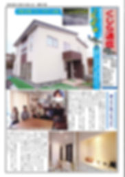 くじら91号_ページ_1.jpg