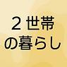 アセット 23@4x.png