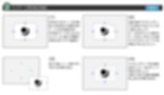 切り文字シート貼り方2