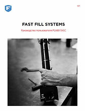 Fast Fill Systems PLA80-SVLC