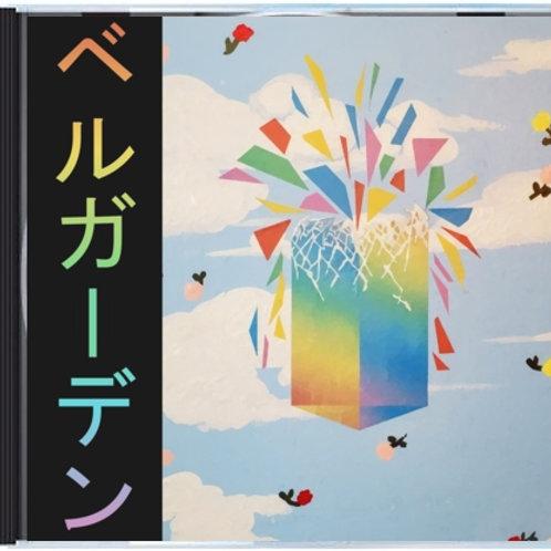 'Refractions Vol. 1' (CD)