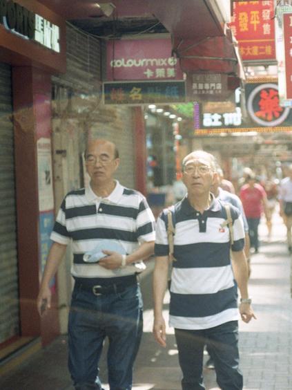 HONG KONG 1