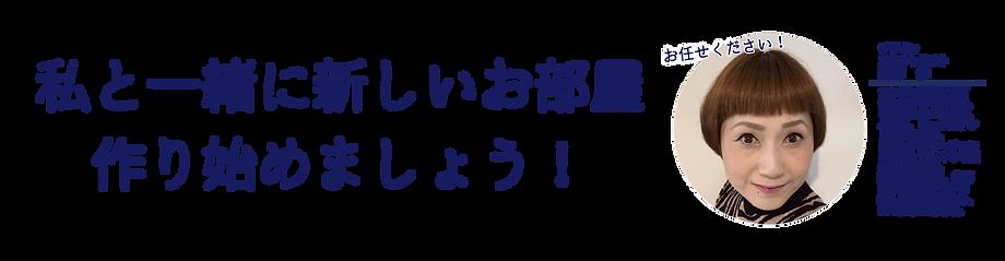 始めよう-03.png