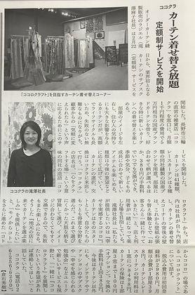 市民新聞.jpg