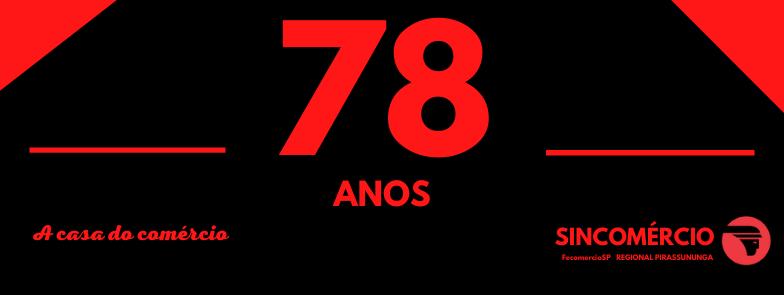 Banner 78 anos sincomércio.png