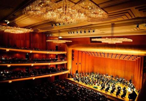 Utah Symphony