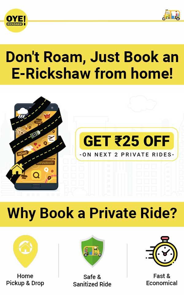 private-ride.jpg