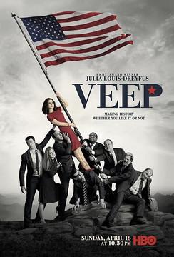 VEEP 2019 - HBO.jpg