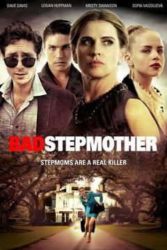BAD STEPMOTHER 2018.jpg