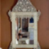 mirror1729.jpg