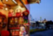 Jet'aime.jpg oeuvre artistique couleur numérique Luna Park ventes tirages d'art audacieuse galerie genève suisse danièle verjus toulouse france