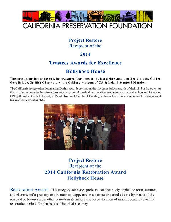 California Preservation Awards rv1.jpg