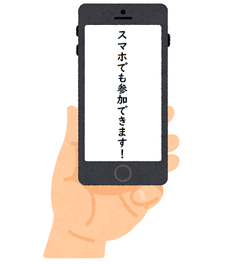 smartphone_hand2.png