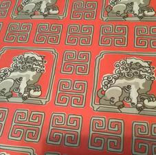 Oriental Lion