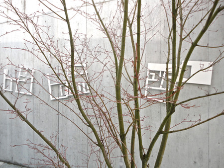"Kunst am Bau, Wandinstallation LUX ""EG, OG, DG"""