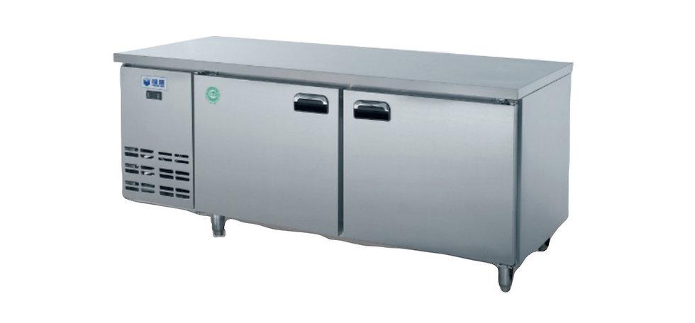 Counter-Ventilated Refrigerator