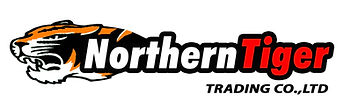 northern tiger logo 1.jpg