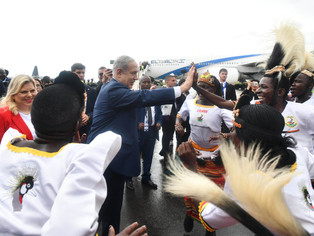 מי תהיה המדינה האפריקאית הבאה שתכונן יחסים עם ישראל?