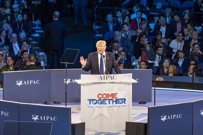 דונלד טראמפ בועידת אייפאק 2016