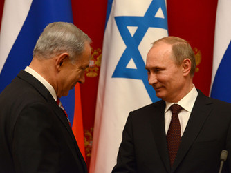Israel-Russia Relations: Mutual Esteem or Cold-Eyed Utilitarianism?
