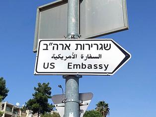 היחסים האסטרטגיים עם ארה''ב: עדות מבפנים