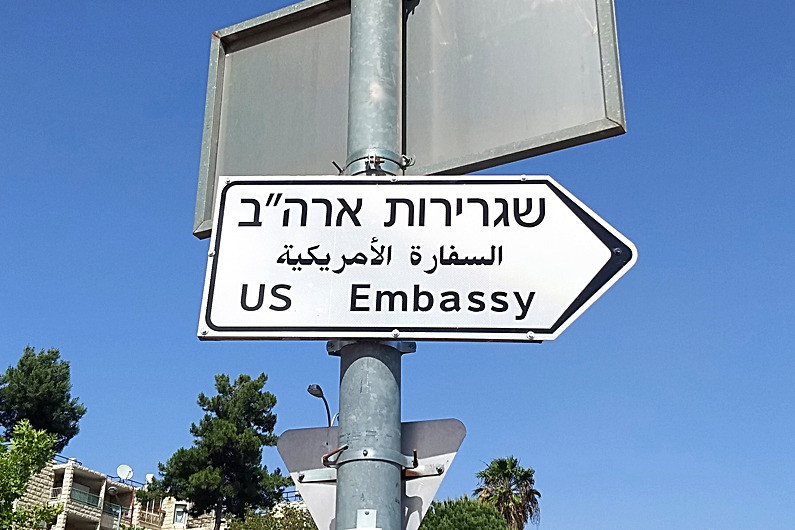 A street sign directing to the new US Embassy in Jerusalem, in early May
