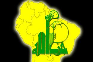 Stop Iran funding? Hezbollah's Financial Activities Should be Israel's Top Priority