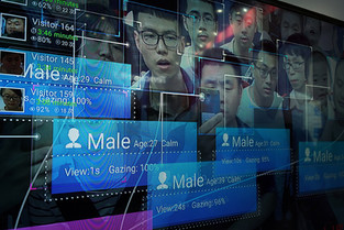 Chinese AI and Big Data in the fight against COVID-19