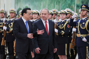 Between Opportunity and Unpredictability: China's Middle East in the Biden Era
