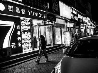 האם סין תיאלץ לנטוש את יעד הצמיחה שלה ל-2020?