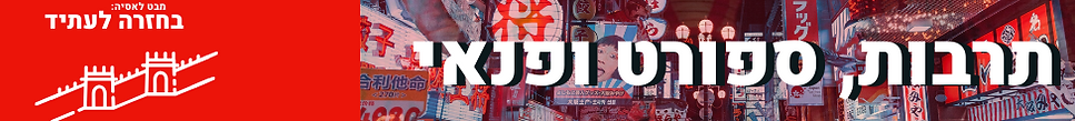 Banner - leisure UPDATED.png