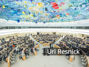 Bias at the United Nations Human Rights Council: A Quantitative Approach
