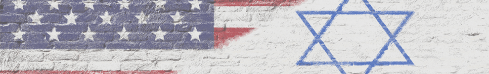 US-Israel Banner2.png