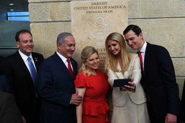 Benjamin (2nd L) and Sarah Netanyahu, alongside Ivanka Trump and Jared Kushner, at the May 14, 2018 opening of the US Embassy in Jerusalem