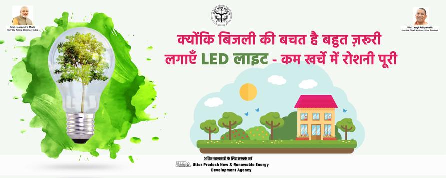 15_Energy conservation.jpg