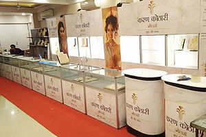 Magnetic popup customizes as Jewellery Showcase
