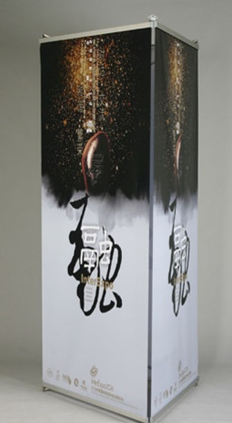 Three Sided banner stand