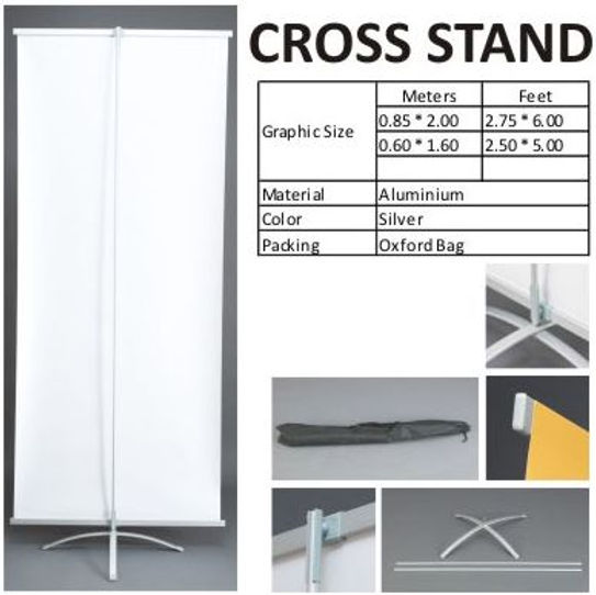 I banner stand