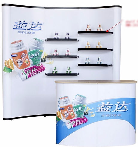 Magnetic Pop up with Display Shelf